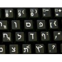 Hebrew  Large Lettering keyboard stickers