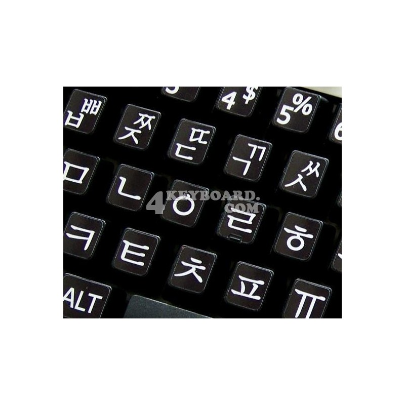 Korean Large Lettering keyboard stickers