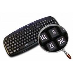 Russian Large Lettering keyboard stickers
