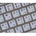 Apple Thai English Kedmanee non-transparent keyboard sticker 11x13