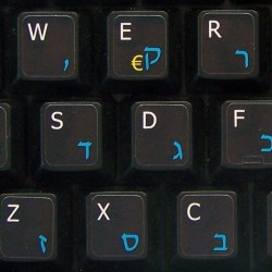 Spanish-Hebrew-English non transparent keyboard  stickers