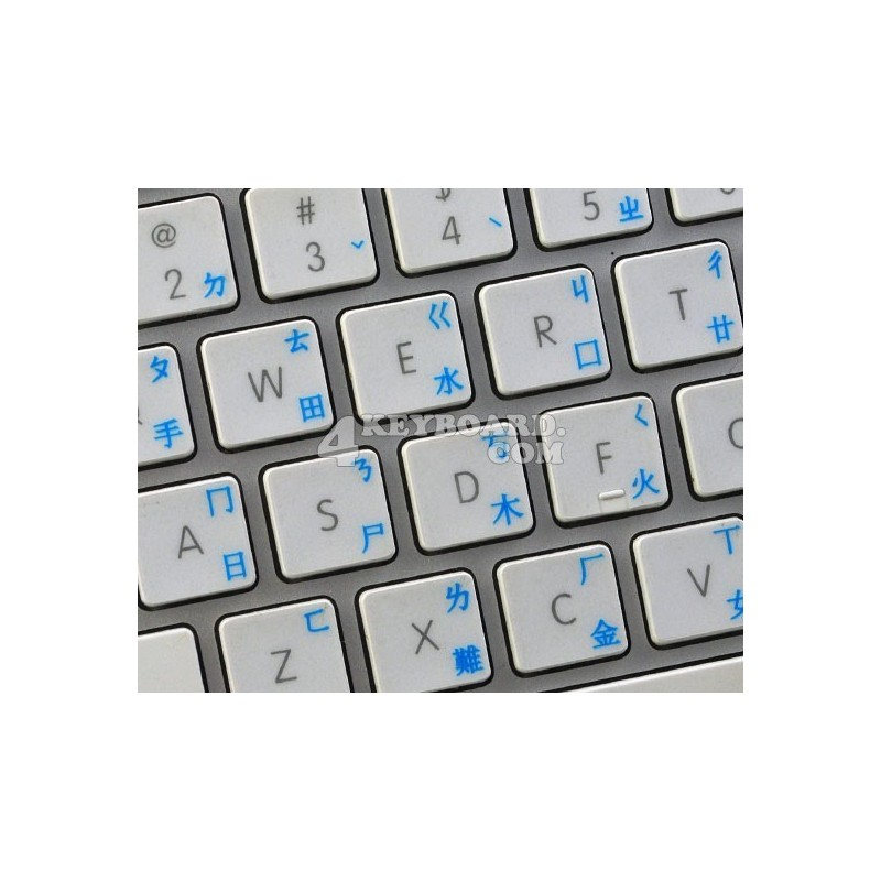Apple Taiwanese transparent keyboard sticker
