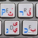 Apple Arabic Hebrew transparent keyboard sticker