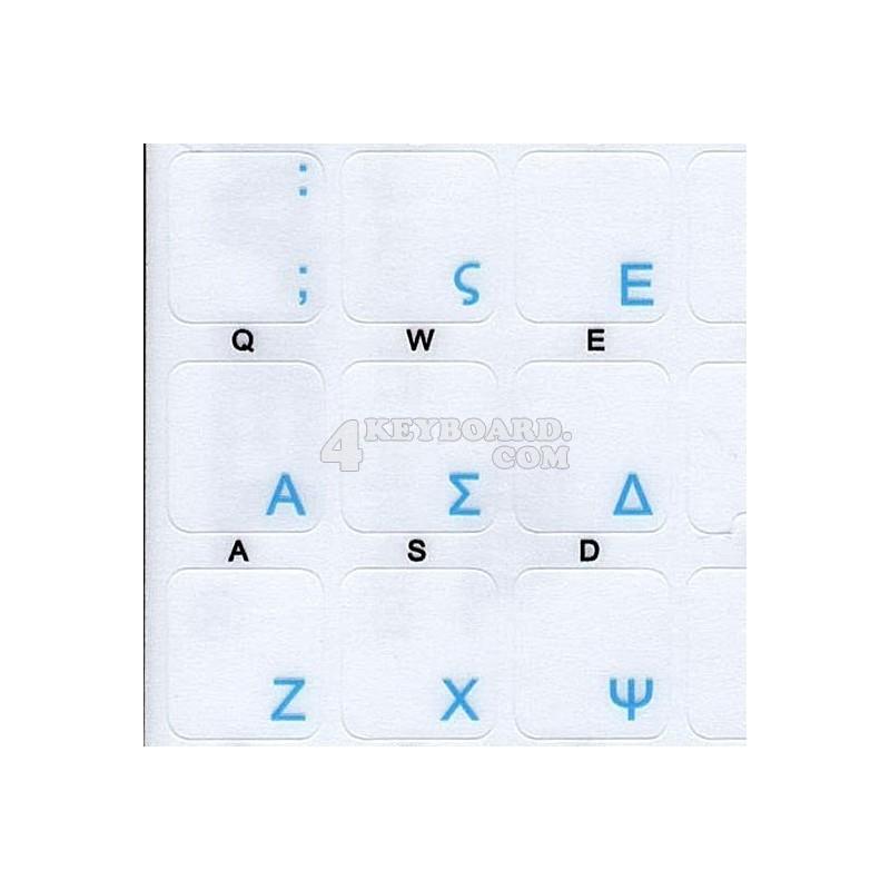 Greek Standard transparent keyboard stickers