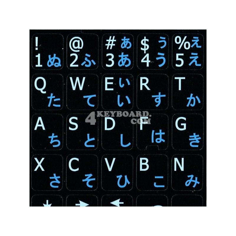 Japanese Hiragana English Notebook keyboard sticker
