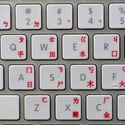 Apple Taiwanese transparent keyboard sticker