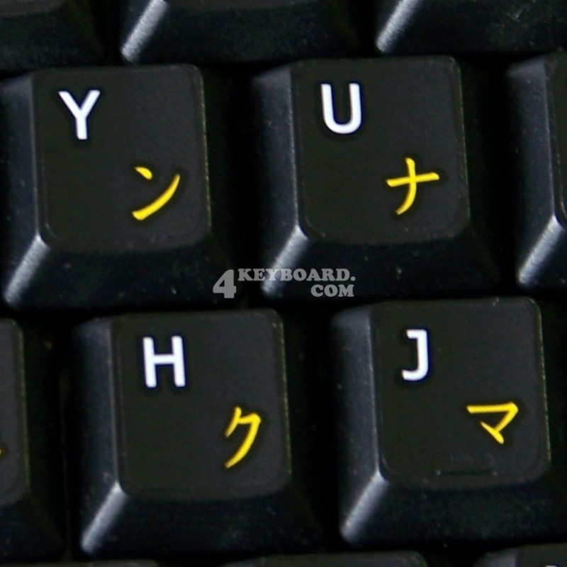 Japanese Katakana English non transparent keyboard  stickers