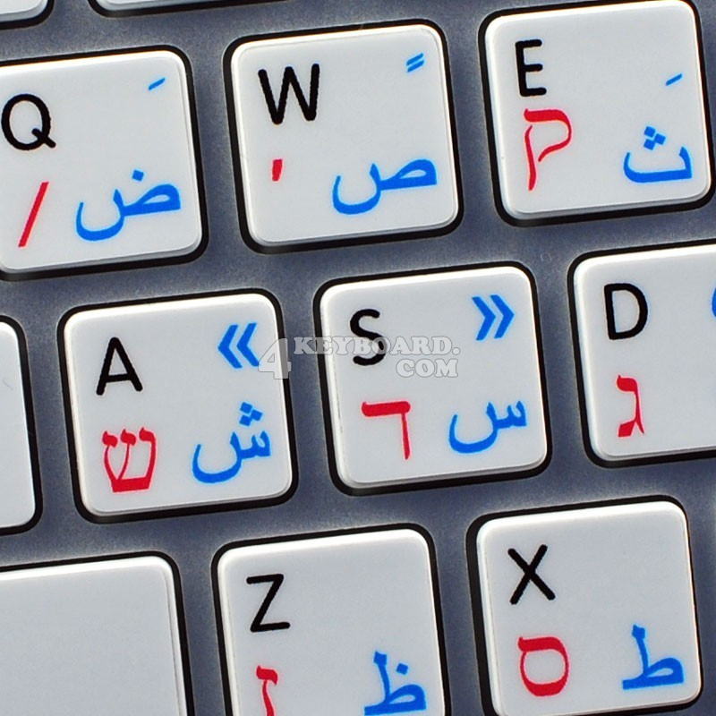 Apple Arabic Hebrew English non-transparent keyboard sticker