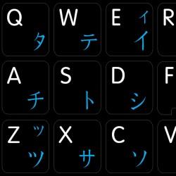 Apple Japanese Katakana English non-transparent keyboard sticker