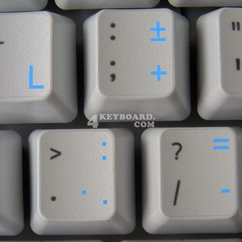 Dutch transparent keyboard stickers