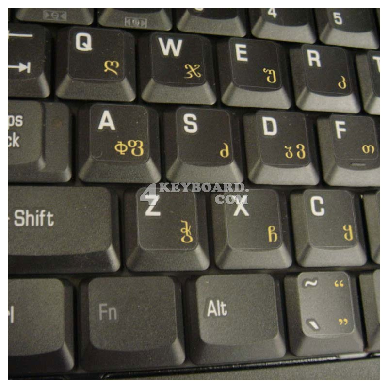 Georgian transparent keyboard stickers