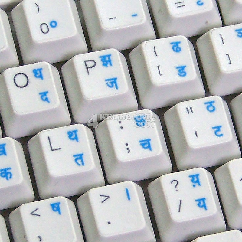 Hindi transparent keyboard stickers