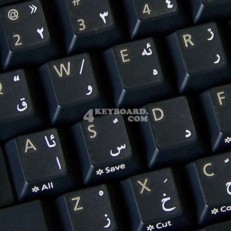 Kurdish transparent keyboard  stickers