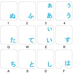 Japanese Hiragana transparent keyboard  stickers