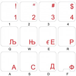 Serbian transparent keyboard  stickers