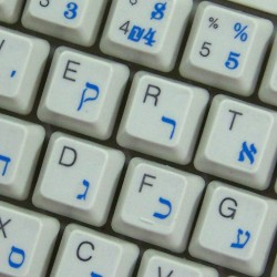 Hebrew transparent keyboard stickers