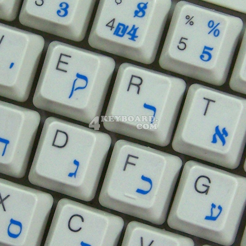 HEBREW KEYBOARD STICKER WITH YELLOW LETTERING TRANSPARENT BACKGROUND by 4Keyboard