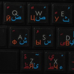 Arabic Farsi Russian transparent keyboard stickers