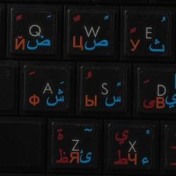 Arabic Farsi Russian...