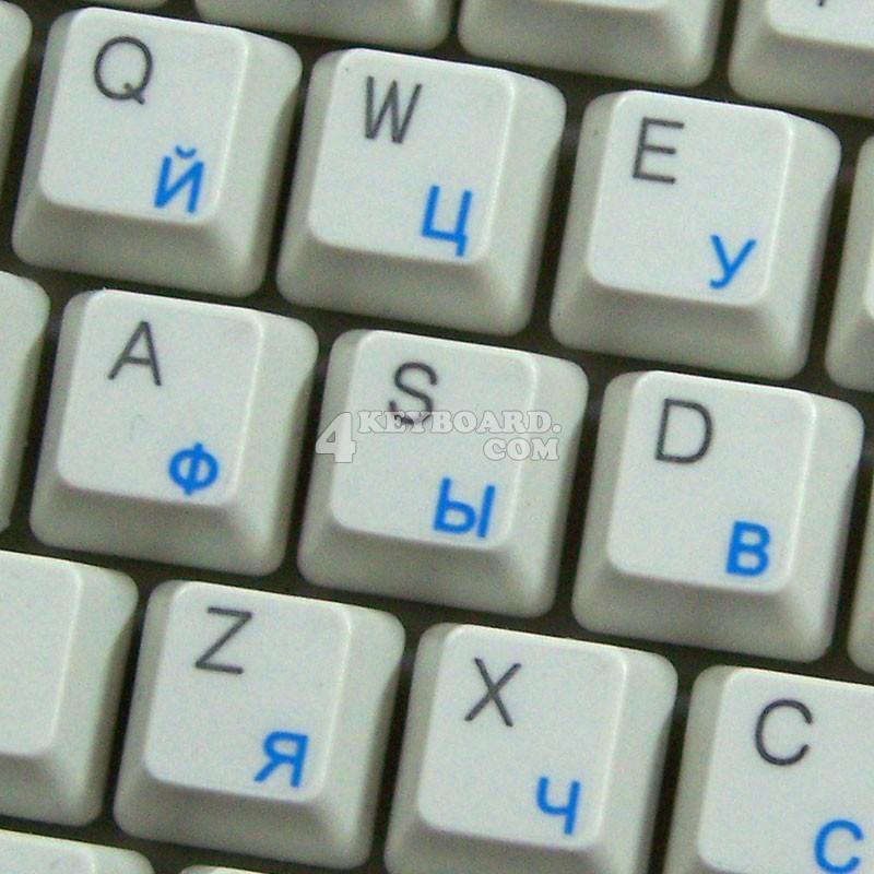 Russian Cyrillic  transparent keyboard  stickers