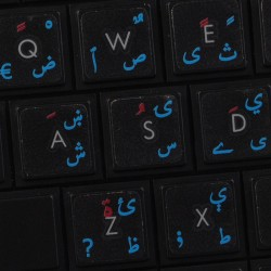 Pashto & Dari - Farsi (Persian) transparent keyboard stickers