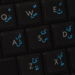 Pashto/Dari transparent keyboard stickers