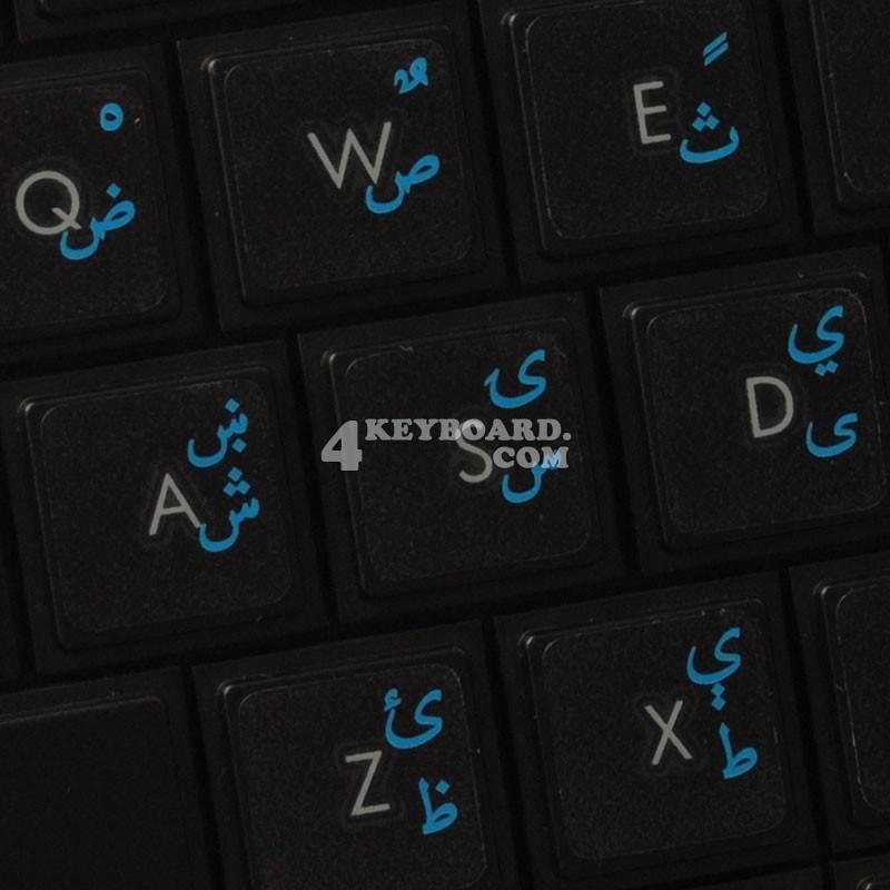 Pashto/Dari transparent keyboard stickers