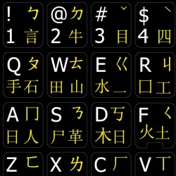 Chinese English non-transparent keyboard stickers