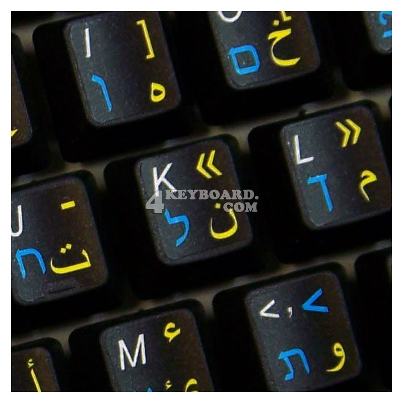 Hebrew - Farsi (Persian) English non transparent keyboard stickers