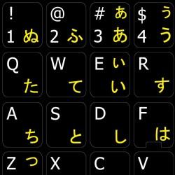 Japanese Hiragana English...