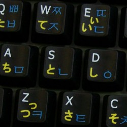 Japanese (Hiragana) - Korean - English non transparent keyboard  stickers
