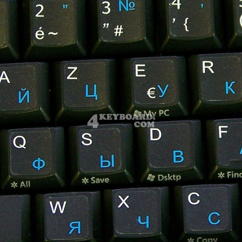 French AZERTY - Russian non transparent keyboard stickers