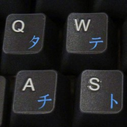 Japanese Katakana transparent keyboard  stickers
