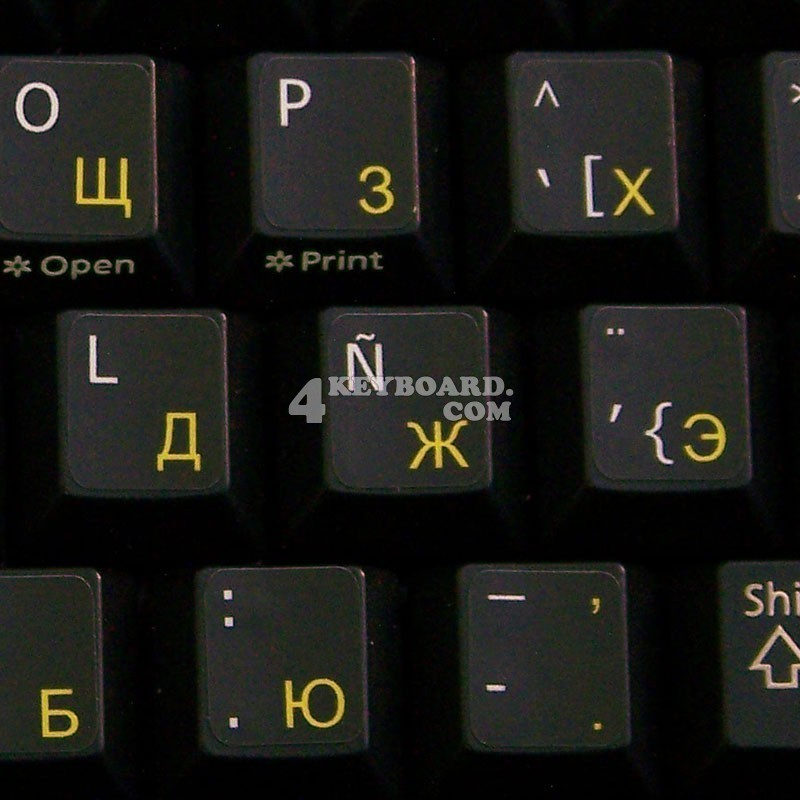 Spanish (traditional) - Russian non transparent keyboard  stickers