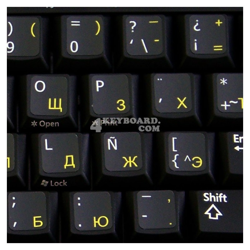 Spanish (Latin American)-Russian non transparent keyboard stickers