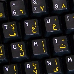 Arabic English non-transparent keyboard sticker