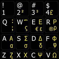 Greek-English non transparent keyboard  stickers