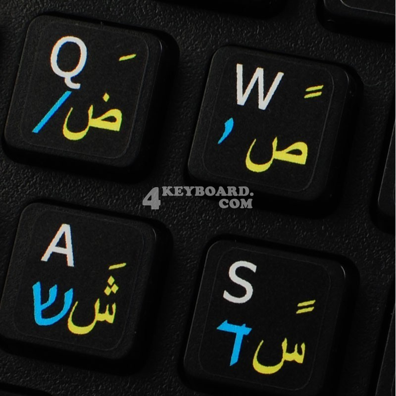 Hebrew Arabic English non transparent keyboard  stickers