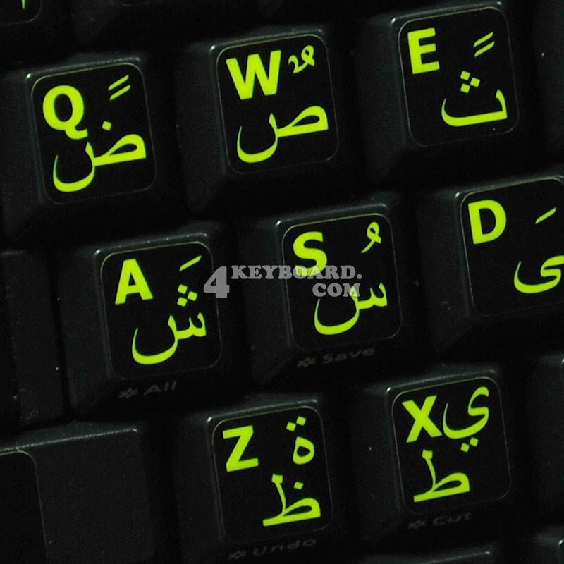Glowing fluorescent Farsi(Persian) English keyboard sticker