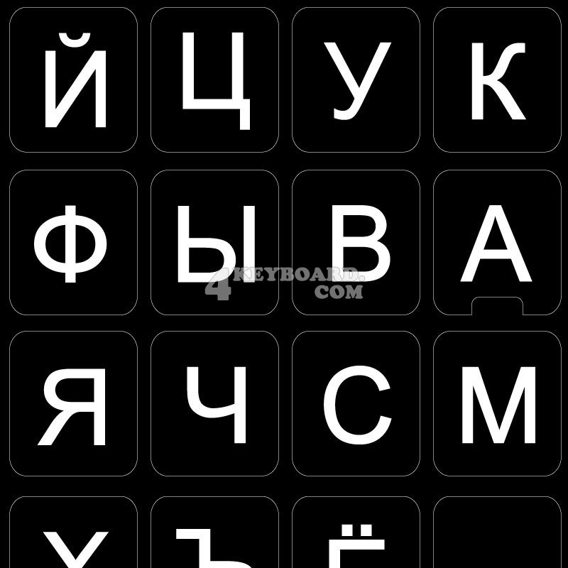 Russian Large Lettering keyboard stickers