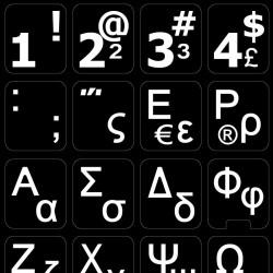 Greek Large Lettering...