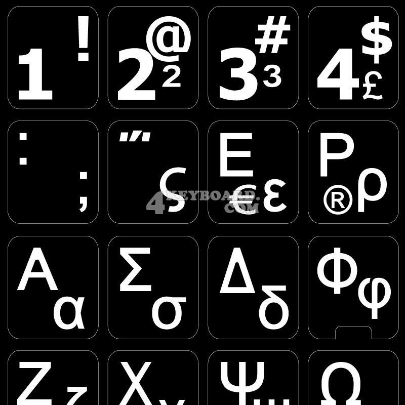 Greek Large Lettering keyboard stickers