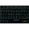 Japanese (Hiragana) - Korean - English non transparent keyboard  stickers