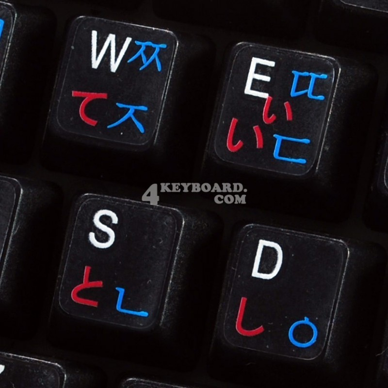 Japanese Hiragana - Korean transparent keyboard  stickers
