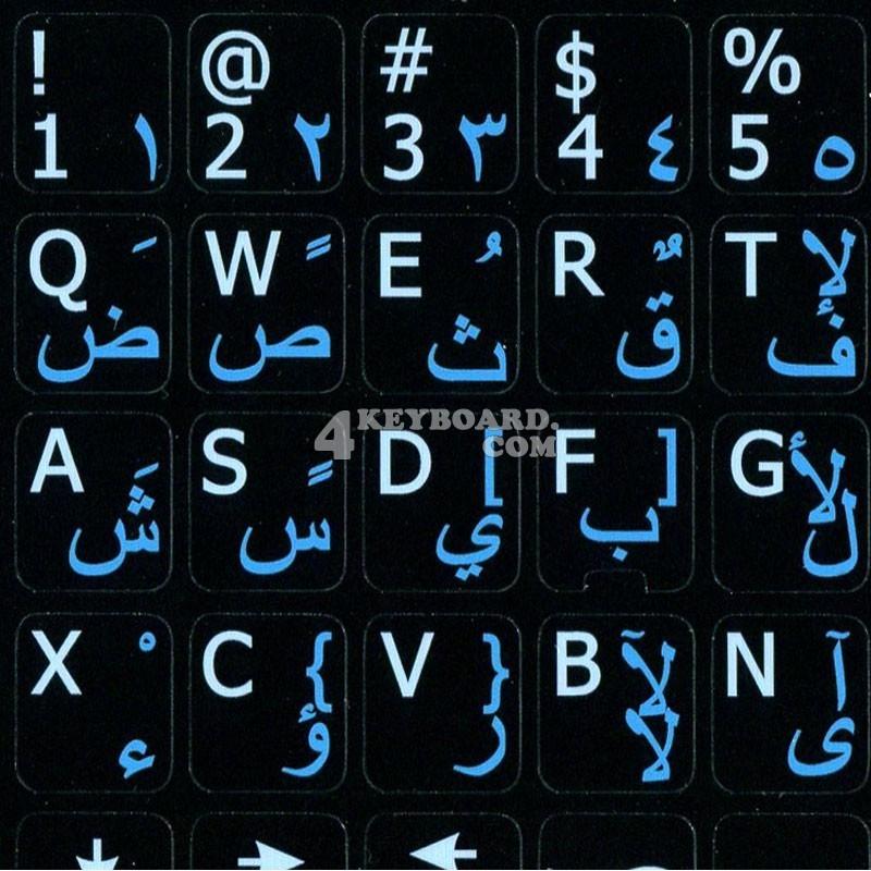Arabic English Notebook keyboard sticker