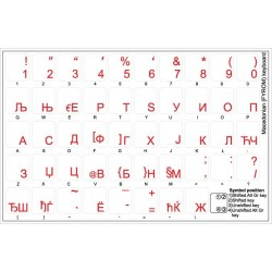 Macedonian transparent keyboard  stickers