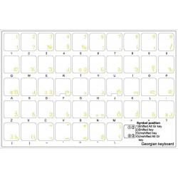 Georgian transparent keyboard stickers