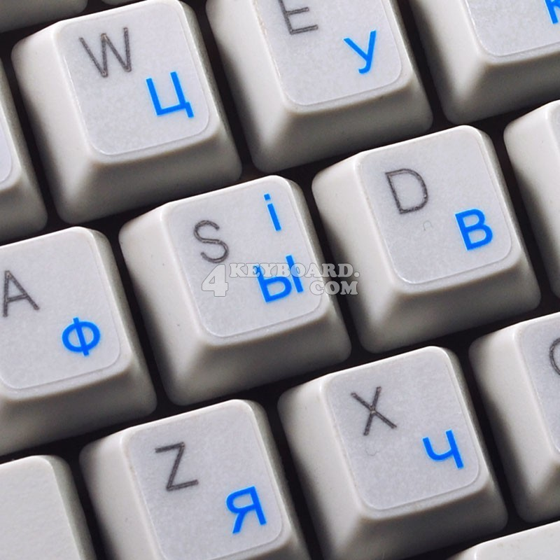 Ukrainian Russian transparent keyboard  stickers