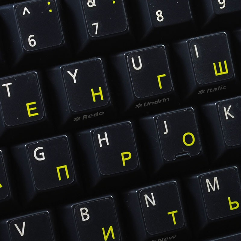 Bulgarian Keyboard Decals ON Transparent Background with Blue 14X14 Red White OR Yellow Lettering RED Orange