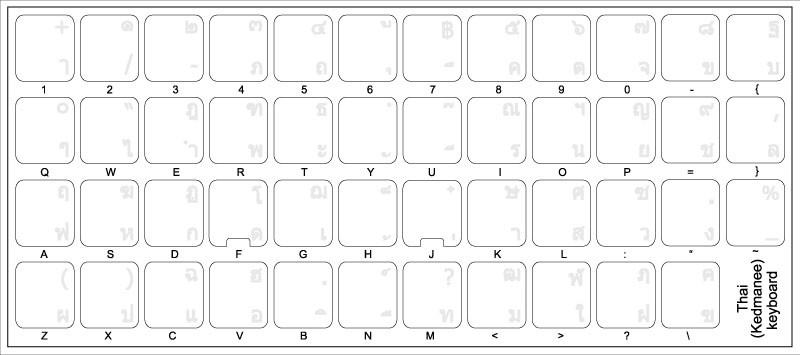14X14 Thai Keyboard Labels ON Transparent Background with White Lettering